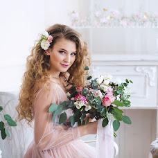 Wedding photographer Marina Serykh (designer). Photo of 21.02.2017