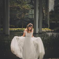 Wedding photographer Daniel Ruiz (danielruizg). Photo of 16.06.2017