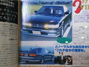 レパード GF31 過去車・平成2年式・XJのカスタム事例画像 はたのっちさんの2020年02月15日21:50の投稿