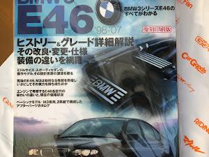 3シリーズ セダン e46のカスタム事例画像 ダイスケさんの2019年11月01日16:13の投稿