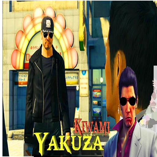 Yakuza kiwami guide