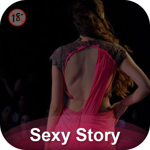 सेक्सी कहानी : 3 Sexy Kahani 3