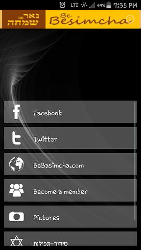 Be Basimcha