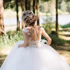 Wedding photographer Liliya Sadikova (Lilliya). Photo of 10.09.2018