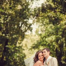 Wedding photographer Andrey Sitnik (sitnikphoto). Photo of 12.01.2014