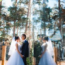 Wedding photographer Nikita Chuntomov (chuntnik). Photo of 26.07.2018