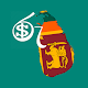 Download Sri Lanka Exchange Rate of CBSL For PC Windows and Mac