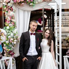 Wedding photographer Sergey Noskov (Nashday). Photo of 20.11.2017