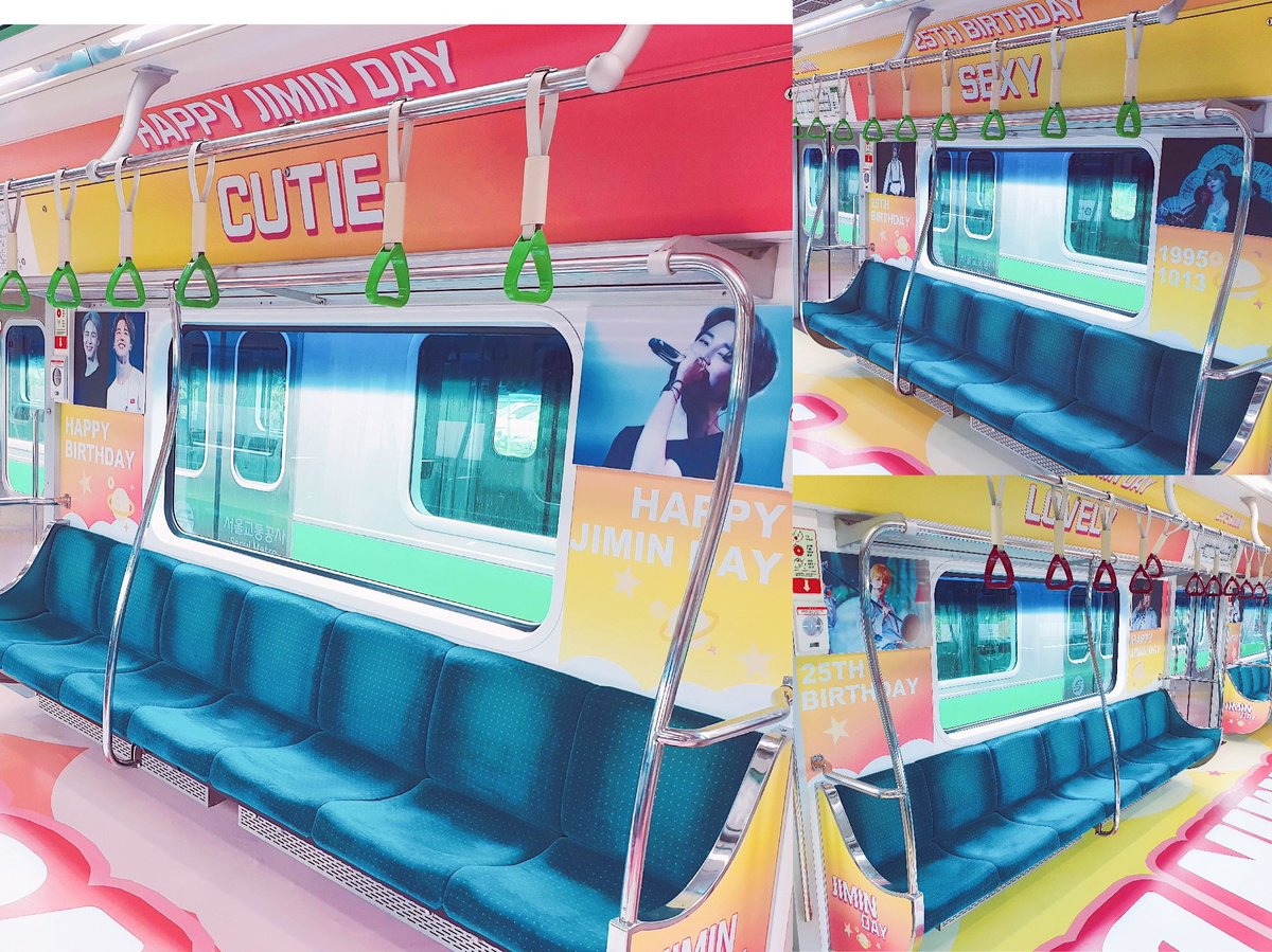 jimin-train2
