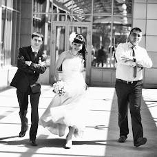 Wedding photographer Aleksandr Klyuev (Alexandr48). Photo of 17.05.2014