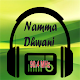 Namma Dhwani 90.4 CRS Download on Windows