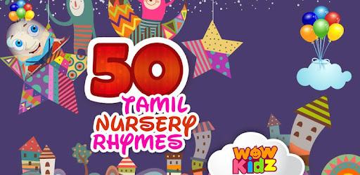 50 Tamil Nursery Rhymes - Apps on Google Play