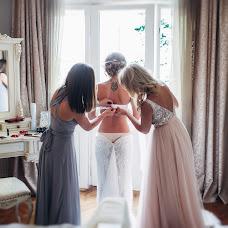 Wedding photographer Vitaliy Abramchuk (AVDreamer). Photo of 05.07.2016