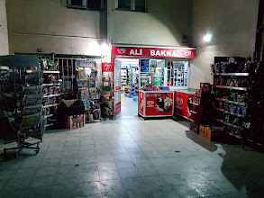 Photo: Ali Bakkal
