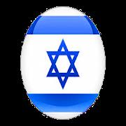 App VPN Israel - Free•Unblock•Proxy apk for kindle fire
