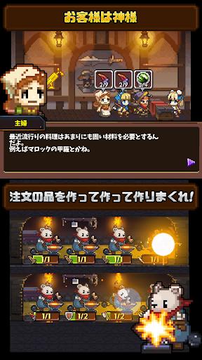 カジカジドラゴン screenshot 6