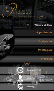 Parklanelimo screenshot 3