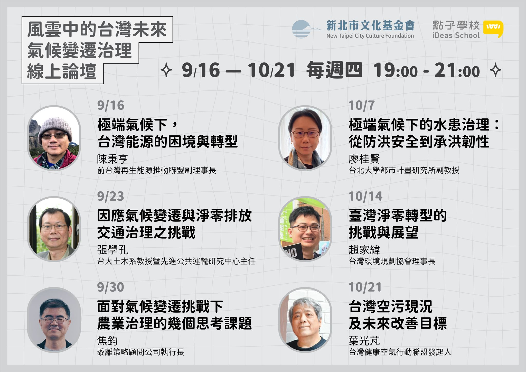《社區大家庭 並肩向前行:2020龍潭村參與式預算實踐紀實手冊》出爐了!
