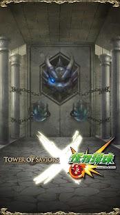 Tower of Saviors - screenshot thumbnail
