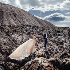 Wedding photographer Aleksandra Alesko (arastudio). Photo of 20.10.2017