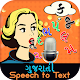Download Gujarati Speech To Text Converter For PC Windows and Mac