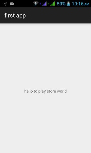 First Play Store App 1.0 screenshots 2