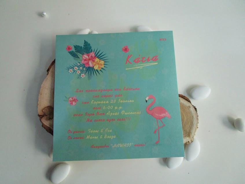 προσκλητήριο βάπτισης με θέμα flamingo