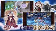 千年戦争アイギスA 【本格シミュレーションRPG】のおすすめ画像5