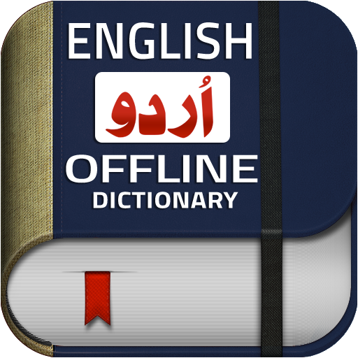 Offline English Urdu Dictionary Plus Translator