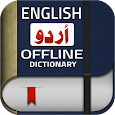 English Urdu Dictionary Offline Plus Translator apk