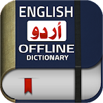 English Urdu Dictionary Offline Plus Translator 1.27