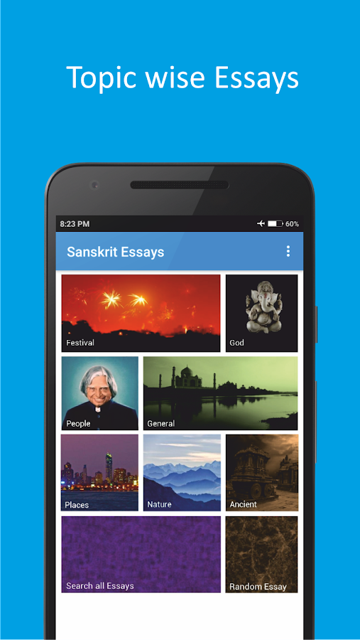 Sanskrit Essays - Android Apps on Google Play