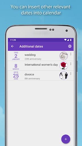 Name days Pro  screenshots 8