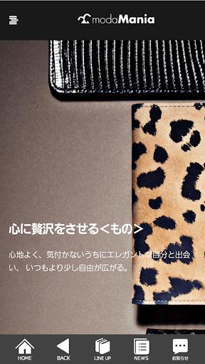 スマホケース・スマホカバー iphoneケースのモーダマニア