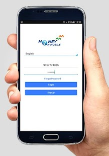 MoneyOnMobile Retailer App- screenshot thumbnail