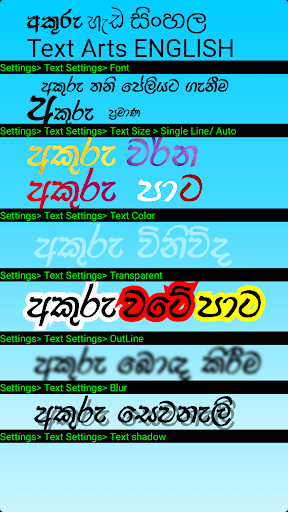 Image of Photo Editor Sinhala 4.38 2