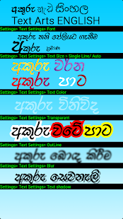 Photo Editor Sinhala 2