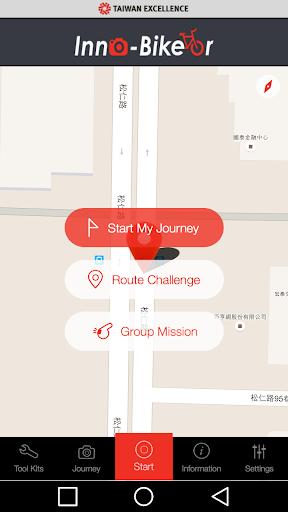 玩免費健康APP|下載Inno Biker app不用錢|硬是要APP