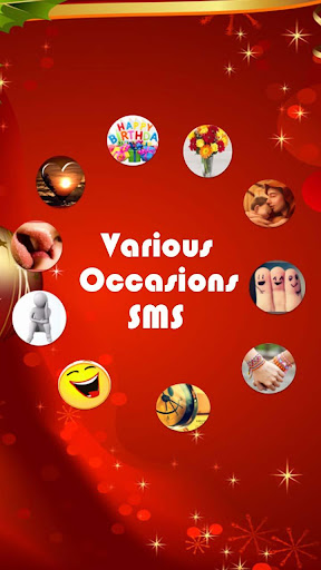 SMS Collection and Status
