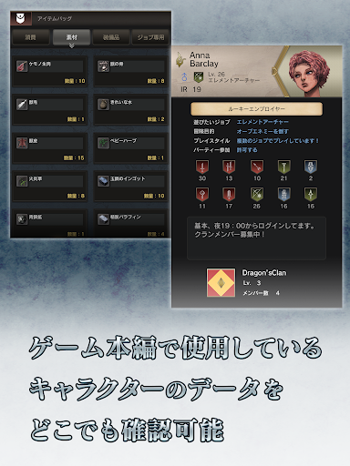 Dragon's Dogma Online u5192u967au624bu5e33 1.04.00 Windows u7528 6