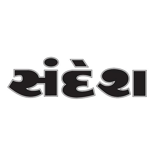 Gujarati News Paper Pdf