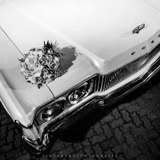 Wedding photographer Victor Cruz (vcruzfotografia). Photo of 24.10.2018