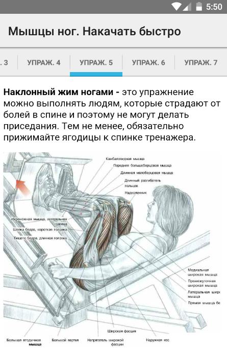 Санатории в башкирии для лечения остеохондроза