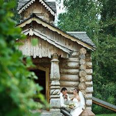 Wedding photographer Ekaterina Panina (DEVISU). Photo of 26.09.2013