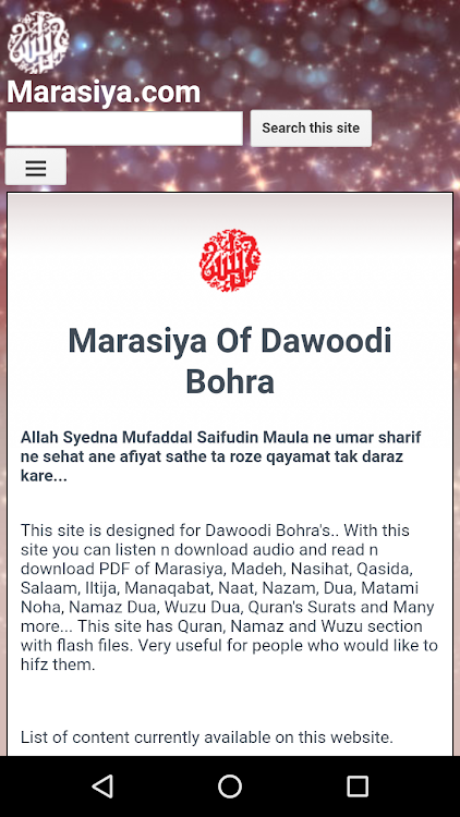 Marasiya Of Dawoodi Bohra – (Android Apps) — AppAgg