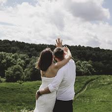 Wedding photographer Anna Zaletaeva (zaletaeva). Photo of 31.05.2018