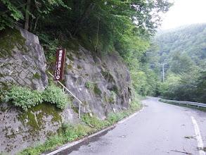 檜尾登山道入口