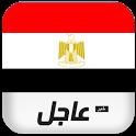 أخبار مصر العاجلة icon