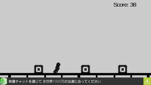 Rockman Jump and Run