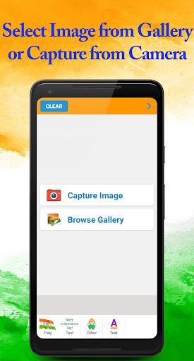 Independence Day Photo Editor 2020 screenshot 1